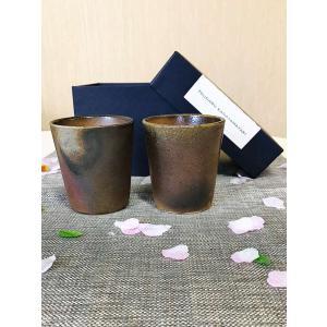 ささやかですが…セット 通常価格1,980円/津軽金山焼 金山焼 陶器 日本製 手作り ギフト 記念品 プレゼント 贈り物 おしゃれ 器 焼締 コップ|kanayamayaki