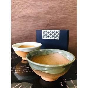 ほんの気持ちです。セット 通常価格2,420円/津軽金山焼 金山焼 陶器 日本製 手作り ギフト 記念品  プレゼント 贈り物 おしゃれ 器 焼締 食器 茶碗 お祝 結婚|kanayamayaki