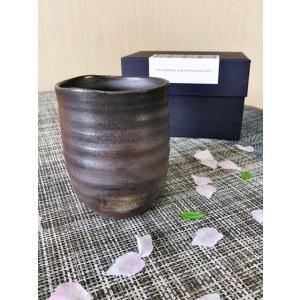 和風フリーカップ 通常価格2,970円/津軽金山焼 金山焼 陶器 日本製 手作り ギフト 記念品 プレゼント 贈り物 器 焼締 和モダン コップ 渋い  |kanayamayaki
