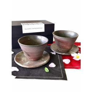 お茶のひとときセット 通常価格3,520円/津軽金山焼 金山焼 陶器 日本製 手作り ギフト 記念品 プレゼント 贈り物 おしゃれ 器 焼締 湯飲 ペア  |kanayamayaki