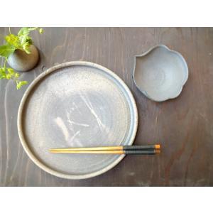 【お得なセット】黒ひだすき ワンプレートと小鉢のセット 通常5500円のところ kanayamayaki
