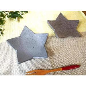 「須恵器」星の小皿|kanayamayaki
