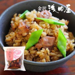 金沢浅田屋 炊き込みご飯の素 蛸めしの素(2合用) kanazawa-honpo