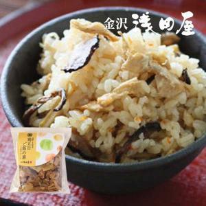 ≪金沢浅田屋≫炊き込みご飯の素 鶏五目ご飯の素(2合用) kanazawa-honpo