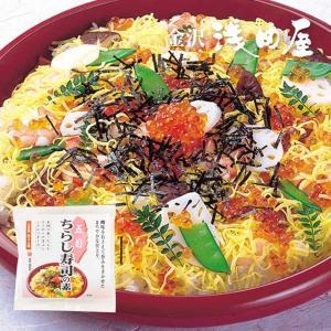 ≪金沢浅田屋≫五目ちらし寿司の素(2合用) kanazawa-honpo