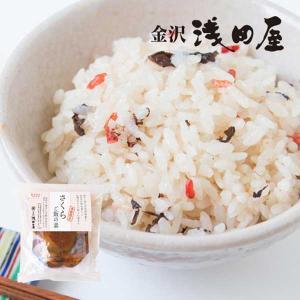 金沢浅田屋 さくら御飯の素(紅麹)【期間限定】|kanazawa-honpo