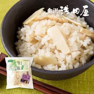 ≪金沢浅田屋≫金沢産 筍ご飯の素(2合用)【期間限定】 kanazawa-honpo