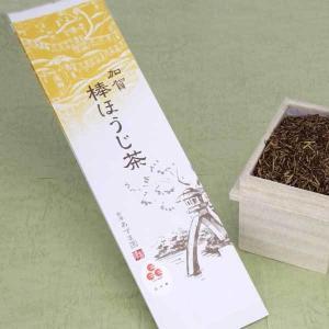 お茶のあずま園 自家焙煎工場の砂炒り焙じ機で丁寧に火入れした 加賀棒ほうじ茶 200gx1袋|kanazawa-honpo