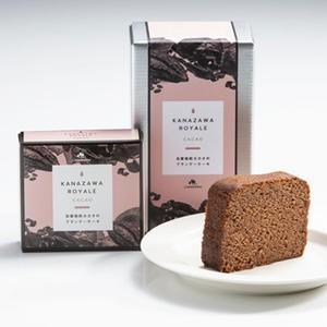キャラバンサライ 自家焙煎カカオのブランデーケーキ(カット) kanazawa-honpo 02