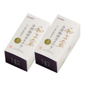ダートコーヒー 和三盆金澤珈琲カステラ DWCK-30【ギフト】|kanazawa-honpo