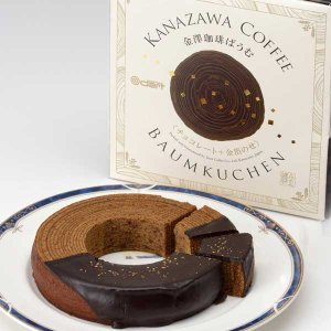 ダートコーヒー 金澤珈琲ばうむチョコレート+金箔のせ【ギフト】【期間限定】|kanazawa-honpo|02