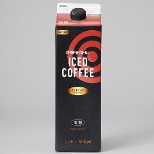ダートコーヒー アイスコーヒー加糖(クラシック)1000ml kanazawa-honpo