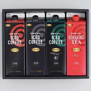 ≪ダートコーヒー≫アイスコーヒーギフト DLM-23【お中元】【ギフト】|kanazawa-honpo
