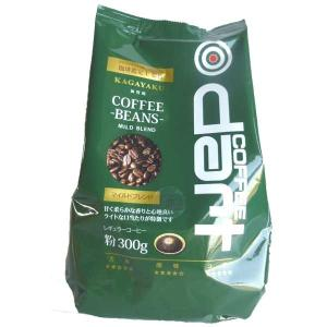 ダートコーヒー 加賀焼KAGAYAKU マイルドブレンド 粉