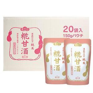 ≪福光屋≫酒蔵仕込み 純米 糀甘酒 20袋入ケース|kanazawa-honpo