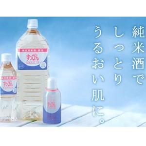 福光屋 純米酒 すっぴん 200ml|kanazawa-honpo|02
