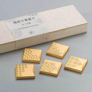 ≪箔一≫福招き箸置き 五つ小紋|kanazawa-honpo