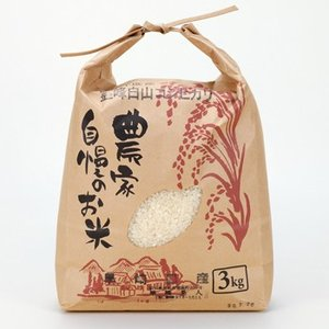 早崎農産 霊峰白山コシヒカリ 3kg kanazawa-honpo
