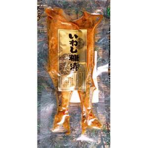 ≪ホクチン≫糠漬 いわし糠漬 2尾入|kanazawa-honpo