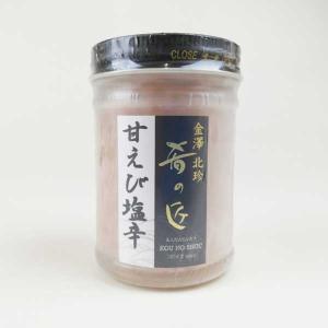 ≪ホクチン≫ご飯のお供に、おつまみに甘えび塩辛 165g|kanazawa-honpo