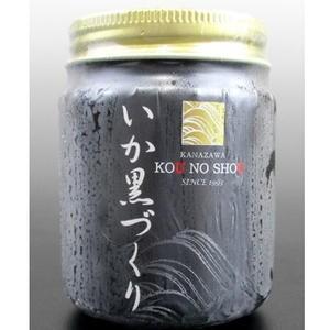 ≪ホクチン≫ご飯のお供に、おつまみにいか黒作り 110g【父の日】【敬老の日】|kanazawa-honpo
