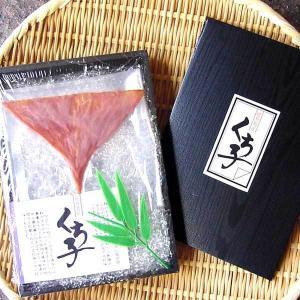 ホクチン 能登の高級珍味くちこ匠 1枚入【父の日】|kanazawa-honpo
