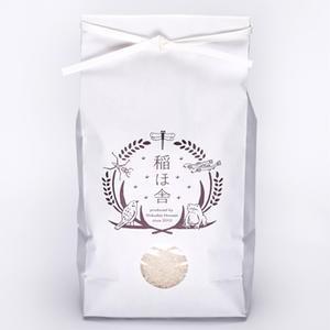 稲ほ舎 金のかえる(農薬・化学肥料不使用コシヒカリ)白米2kg kanazawa-honpo