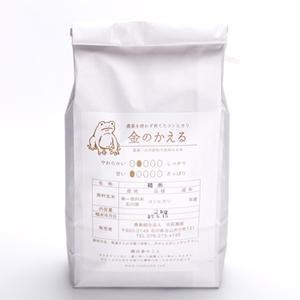 稲ほ舎 金のかえる(農薬・化学肥料不使用コシヒカリ)白米2kg kanazawa-honpo 03