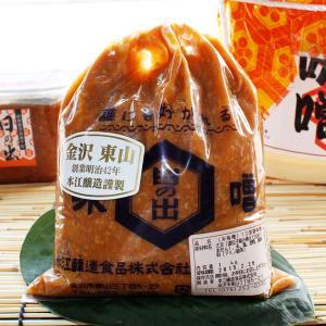 ≪本江醸造食品≫高級日の出味噌(10割こうじ味噌)1kg|kanazawa-honpo