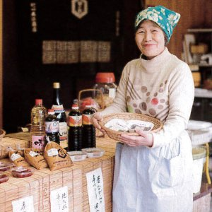 本江醸造食品 昔ながらの梅干 360g|kanazawa-honpo|03