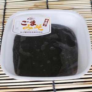 ≪本江醸造食品≫ごま味噌 90g|kanazawa-honpo