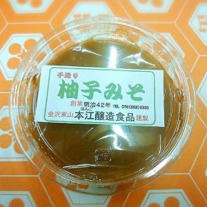 ≪本江醸造食品≫ゆず味噌 90g|kanazawa-honpo