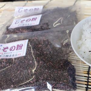 本江醸造食品 天然しその粉 30g|kanazawa-honpo|02