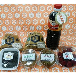 ≪本江醸造食品≫超お得 満足セット(7種類×各1個入)|kanazawa-honpo