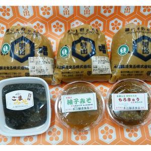 ≪本江醸造食品≫こだわりすりみそ お得満足セット(4種類)6個入|kanazawa-honpo