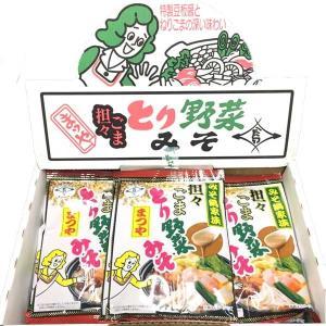 本江醸造食品 まつや 担々ごまとり野菜みそ 1箱12袋入り(180g×12袋)【金沢名物】|kanazawa-honpo