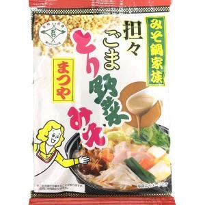 本江醸造食品 まつや 担々ごまとり野菜みそ 1箱12袋入り(180g×12袋)【金沢名物】|kanazawa-honpo|03