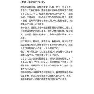 漆創 池昭 輪島塗 うるわし乾漆銘々皿(小波)【結婚祝】【新築祝】【内祝】|kanazawa-honpo|05