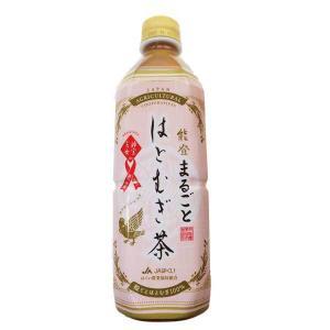 ≪JAはくい≫能登のはとむぎ茶 500mlペットボトル(24本入り)|kanazawa-honpo