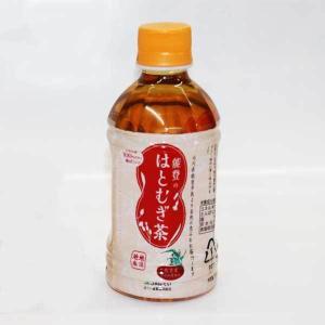 ≪JAはくい≫能登のはとむぎ茶 350mlペットボトル(24本入り) kanazawa-honpo