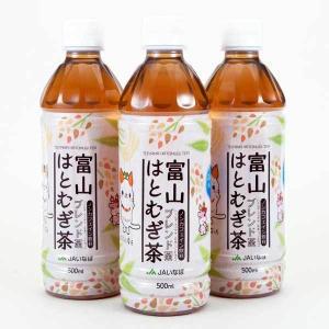 JAいなば 富山はとむぎ茶/海洋深層水入り ペットボトル茶 500ml 24本入/産地直送【お中元】【送料無料】|kanazawa-honpo