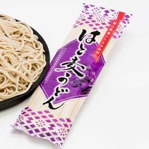 JAいなば はと麦うどん 1袋(200g)|kanazawa-honpo