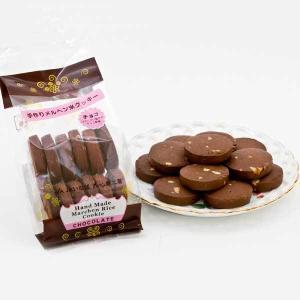JAいなば 米粉クッキー(12枚入り)|kanazawa-honpo|04