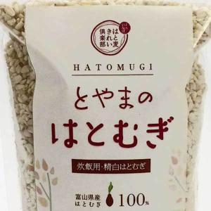 ≪JAいなば≫富山県産ハトムギ精白粒(砕粒)500g×3袋「産地直送」 kanazawa-honpo 02