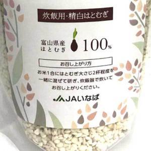 ≪JAいなば≫富山県産ハトムギ精白粒(砕粒)500g×3袋「産地直送」 kanazawa-honpo 03