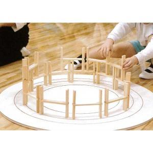 くみっこ倶楽部 【知育玩具】創造積み木くみっこ くみっこ円盤 kanazawa-honpo