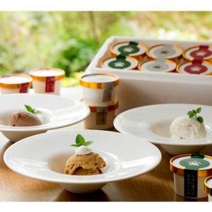 里山のオーベルジュ薪の音 贅沢な大人のアイス3種の味が楽しめるバラエティセット100ml(3種×2個入り)【お中元】【ギフト】|kanazawa-honpo