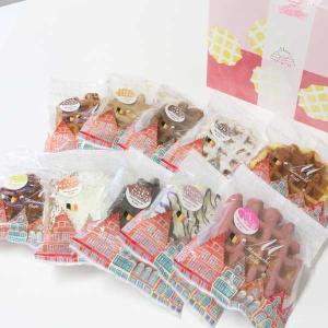 もみの木カフェ ベルギーワッフル10個入 10種類いろいろギフトセット|kanazawa-honpo