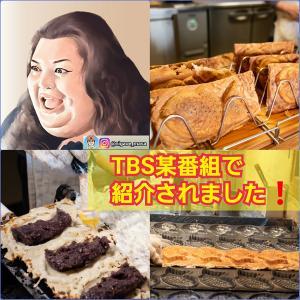 ≪マッスルジム金沢店≫マッスルジムたい焼き 10個入セット kanazawa-honpo