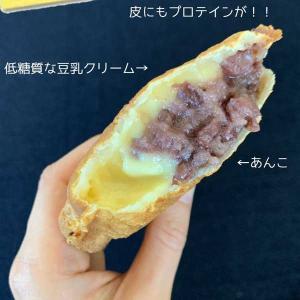 ≪マッスルジム金沢店≫マッスルジムたい焼き 10個入セット kanazawa-honpo 02